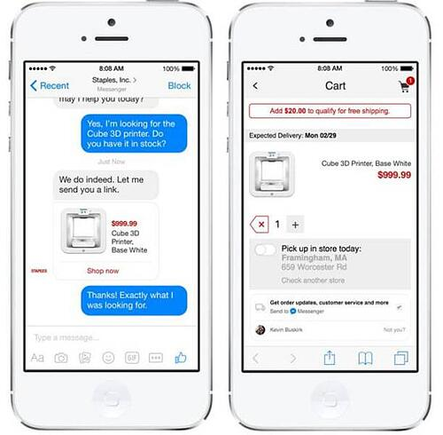 sm-service-09-staples-chatbot